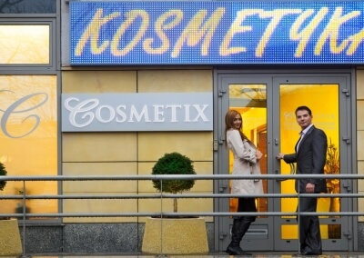 Gabinet Cosmetix